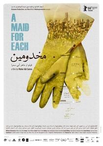 Uma Criada Para Cada Uma - Poster / Capa / Cartaz - Oficial 1