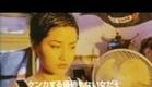 Keep Cool 有話好好說 (1997) Trailer