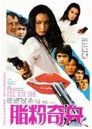 Phoenix the Raider (Zhi fen zhi bing)