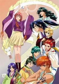 Harukanaru Toki no Naka de: Hachiyou Shou - Poster / Capa / Cartaz - Oficial 1