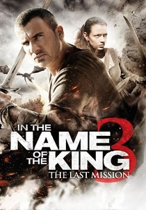 Em Nome do Rei 3 - Poster / Capa / Cartaz - Oficial 3