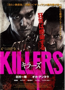 Killers - Poster / Capa / Cartaz - Oficial 9