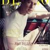 Once Upon a Time: Josh Dallas é capa da Revista Bello de Junho ~ Rei das Séries