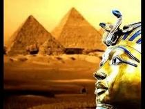 Sabedoria e Antiguidade - Egípcios - Poster / Capa / Cartaz - Oficial 1