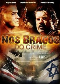 Nos Braços do Crime - Poster / Capa / Cartaz - Oficial 3