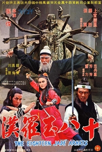 The Eighteen Jade Arhats - Poster / Capa / Cartaz - Oficial 1