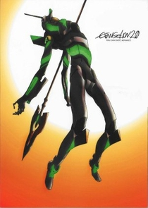 Evangelion: 2.22 You Can (Not) Advance - Poster / Capa / Cartaz - Oficial 6