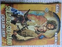 Eu, Deus e Bin Laden - Poster / Capa / Cartaz - Oficial 4