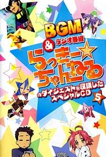 Lucky Star - Poster / Capa / Cartaz - Oficial 32
