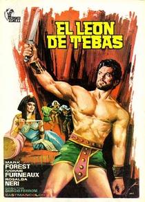 O Leão de Thebas - Poster / Capa / Cartaz - Oficial 3