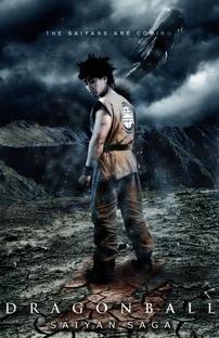 Dragon Ball Z: Saiyan Saga - Poster / Capa / Cartaz - Oficial 3