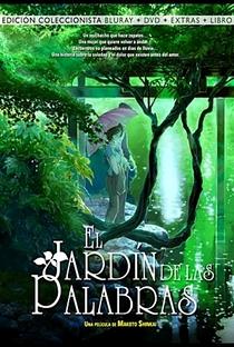 O Jardim das Palavras - Poster / Capa / Cartaz - Oficial 4