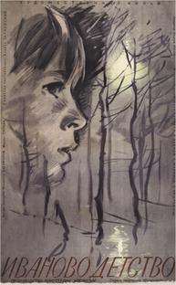 A Infância de Ivan - Poster / Capa / Cartaz - Oficial 2