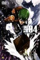 One Punch Man: Special 4 - Gouin Sugiru Bang (ワンパンマン 強引すぎるバング)