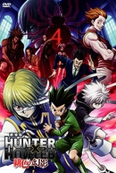 Hunter x Hunter 1: Phantom Rouge (HUNTER×HUNTER 緋色の幻影)