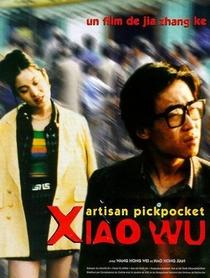 Xiao Wu, um Artista Batedor de Carteiras - Poster / Capa / Cartaz - Oficial 2