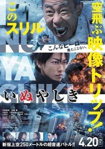 Inuyashiki - Poster / Capa / Cartaz - Oficial 1