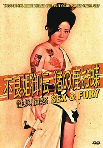 Sexo e Fúria - Poster / Capa / Cartaz - Oficial 2