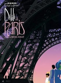 Dilili em Paris - Poster / Capa / Cartaz - Oficial 2