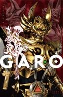 Garo (Garo)