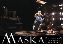 Maska - Poster / Capa / Cartaz - Oficial 1