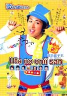 Uta no Oniisan