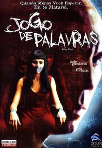 Jogo de Palavras - Poster / Capa / Cartaz - Oficial 2