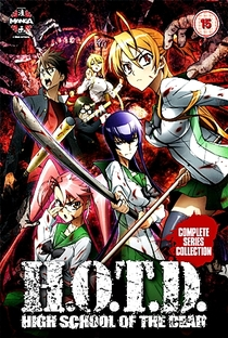 Highschool of the Dead - Poster / Capa / Cartaz - Oficial 44