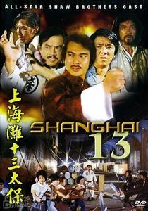 Shanghai 13 - Poster / Capa / Cartaz - Oficial 2