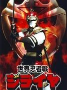 Jiraya - O Incrível Ninja