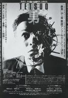 Tetsuo, o Homem de Ferro