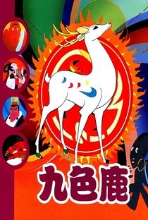 The Nine Colored Deer - Poster / Capa / Cartaz - Oficial 2
