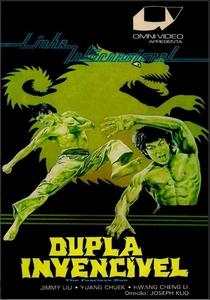 Dupla Invencível - Poster / Capa / Cartaz - Oficial 2