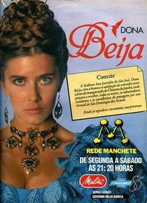 Dona Beija - Poster / Capa / Cartaz - Oficial 2