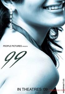 99 - Poster / Capa / Cartaz - Oficial 3