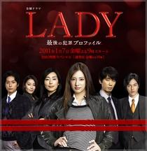 LADY - Saigo no Hanzai Profile - Poster / Capa / Cartaz - Oficial 1