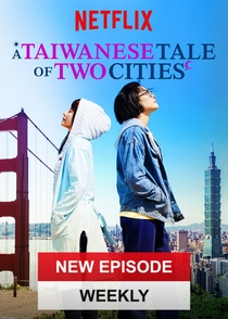 Um Conto Taiwanês de Duas Cidades - Poster / Capa / Cartaz - Oficial 2
