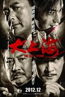 The Last Tycoon (Da Shang Hai)