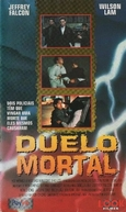 Duelo Mortal (Lethal Contact)