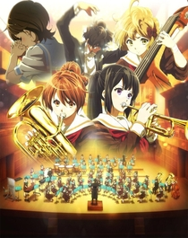 Sound! Euphonium The Movie - Poster / Capa / Cartaz - Oficial 1
