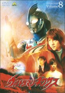 Ultraman Nexus - Poster / Capa / Cartaz - Oficial 5