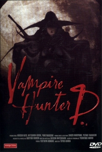 Vampire Hunter D: Bloodlust - Poster / Capa / Cartaz - Oficial 6