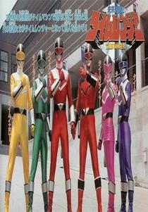 Mirai Sentai Timeranger - Poster / Capa / Cartaz - Oficial 2