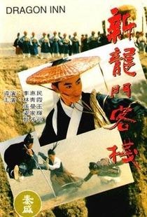 Dragon Gate Inn - Poster / Capa / Cartaz - Oficial 6