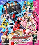 Come Back! Shuriken Sentai Ninninger: Ninnin Girls vs. Boys FINAL WARS (Come Back! Shuriken Sentai Ninninger: Ninnin Girls vs. Boys FINAL WARS)