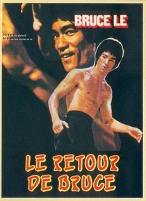 Return of Bruce - Poster / Capa / Cartaz - Oficial 5