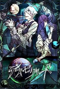 Death Billiards - Poster / Capa / Cartaz - Oficial 1