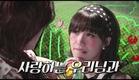 KBS 월화드라마 트로트의 연인(Lovers of Music) 티저1 (teaser1)