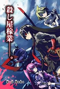 Akame ga Kill! - Poster / Capa / Cartaz - Oficial 2