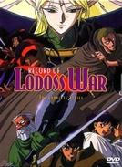 Lodoss-tou Senki ( ロードス島戦記)